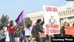 Женский марш в Бишкеке, 8 марта 2019 года