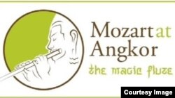 "The auditions for the ""The Mozart at Angkor"" are taking place at the Royal University of Fine Arts and are being supervised by Italian stage director Stefano Vizioli and Australian-Italian music director Aaron Carpene, who recently set up a similar opera in Bhutan."