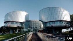 Страсбург. Европейский суд по правам человека