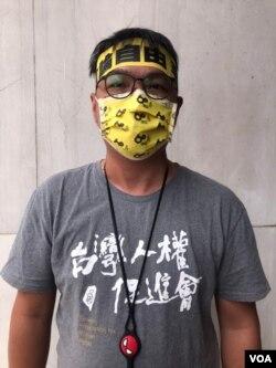 台湾人权促进会秘书长施逸翔 (美国之音记者顾展珑摄)