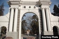北京清華大學的清華園牌坊,曾經是清華大學校門,現在是二校門,被看作清華大學的象徵(資料照)。
