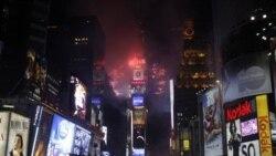 جشن سال نو در میدان تایمز نیویورک