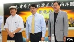 台灣民意基金會舉行最新民調發布記者會