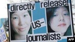 В Cеверной Корее судят американских журналисток