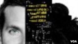 """วิจารณ์ภาพยนตร์ """"Silver Lining Playbook"""" โดยจำเริญ ตัณฑ์สมบุญ และ รัตพล อ่อนสนิท"""