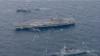 امریکہ کے طیارہ بردار جہاز کا جزیرہ نما کوریا کے پانیوں میں گشت