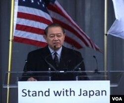 Ichiro Fujisaki, Duta Besar Jepang untuk AS, berterima kasih atas dukungan internasional bagi Jepang.