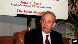 John Forbes Nash