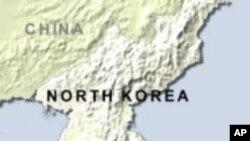 Koreya Bakur Hişdarî Dide Koreya Başûr û Amerîka