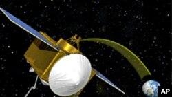 НАСА освојува астероид, вежба за иднината