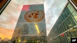 مقر سازمان ملل متحد در نیویورک. آرشیو