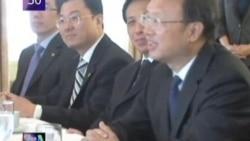 VOA國際60秒(粵語): 2011年9月27日