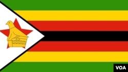 Mureza weZimbabwe