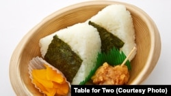 "Rice Ball ""Onigiri"""