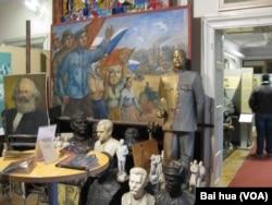 布拉格共產主義博物館