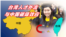 海峡论谈:台湾人才外流与中国磁吸效应