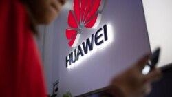 Ouganda: la police investit 126 millions de dollars dans des vidéos de surveillance de Huawei