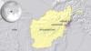 Afghan Civilians Killed in Alleged Cross-border Pakistani Fire