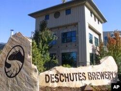 美国西海岸俄勒冈州本德市的德舒特啤酒厂