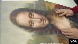 盲人可以體會到了達芬奇的《蒙娜麗莎》。