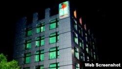 台湾壹传媒大楼(网络照片)