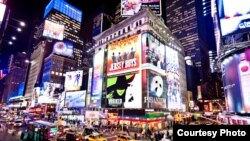 Kawasan Broadway di daerah Times Square, New York (foto: dok).