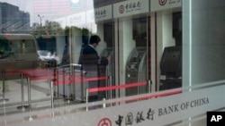"""""""中國銀行""""資料圖片"""