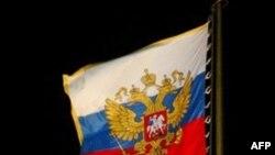 Россия и окружающий мир
