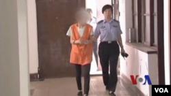 外籍商业调查员因被控在华非法获取个人信息被捕 (美国之音视频截图)