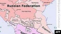 Dağıstan respublikasının dəmir yolunda bomba partlayışı baş verib