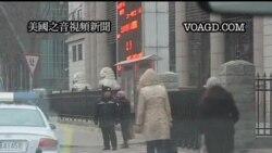 2011-12-29 美國之音視頻新聞: 中國維權律師倪玉蘭在北京受審