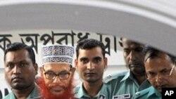 Bangladesh Begins 1971 War Crimes Trial