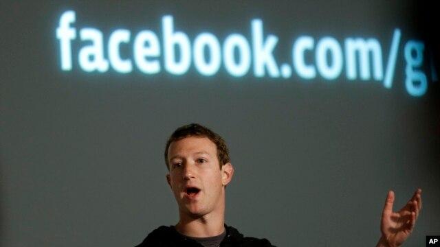 Facebook CEO Mark Zuckerberg speaks at Facebook headquarters in Menlo Park, Calif., Jan. 15, 2013.