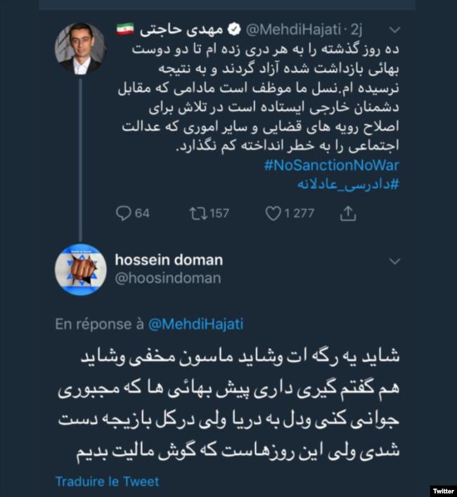 توئیت تهدید آمیز علیه این عضو شورای شهر شیراز