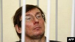 Ukraynanın sabiq daxili işlər naziri həbs cəzasına məhkum edildi