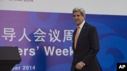 Kerry on APEC