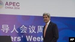 China APEC