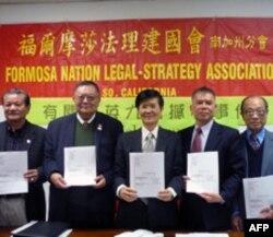 台湾人在美国控告国民党