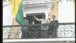 اعتراض فعالان مدنی به حضور احمدی نژاد در برزیل