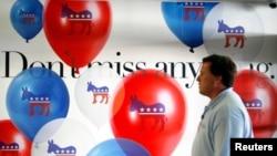 2012 Demokrat Parti Kurultayı