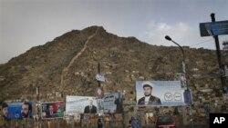 阿富汗去年舉行國會選舉的侯選人宣傳橫額(資料圖片)