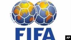 Алтернативно фудбалско првенство во Јужна Африка