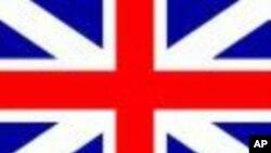 UK Bans Al-Shabab