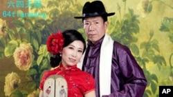 中國知名持不同政見人士武漢居民秦永敏王喜鳳夫婦結婚照