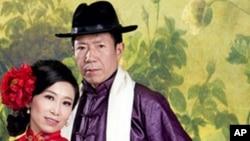 中国知名持不同政见人士武汉居民秦永敏和与其志同道合的山西女子王喜凤