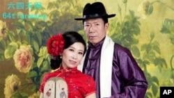 中国知名持不同政见人士武汉居民秦永敏和妻子王喜凤(资料照片)