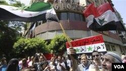 Manifestasyon Anti Gouvènmantal nan Siri