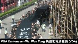 """遊行人士拉著寫上""""公民抗命""""標語的巨型黑布遊行,營造""""黑布圍城""""的氣氛"""