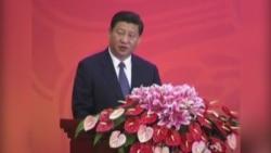 China Looking Forward to 'Historic' Summit