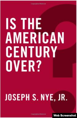 约瑟夫·奈:《美国世纪结束了?》封面 (网络截图)